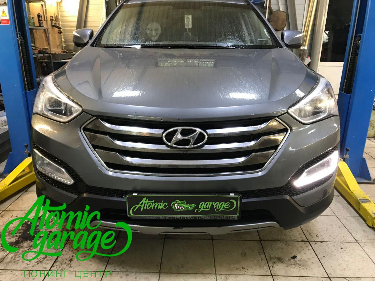 Hyundai автосалон москва с пробегом взыскание автомобиля приставами находящегося в залоге у банка
