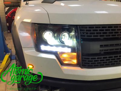 Ford F-150 Raptor, установка 4-х линз Bi-led Optima Adaptive - фото 16