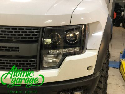Ford F-150 Raptor, установка 4-х линз Bi-led Optima Adaptive - фото 11