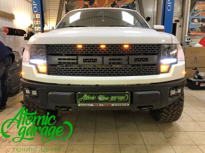 Ford F-150 Raptor, установка 4-х линз Bi-led Optima Adaptive - фото 20