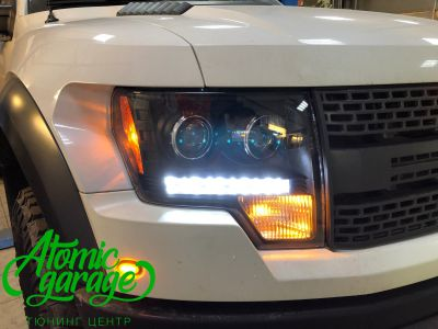 Ford F-150 Raptor, установка 4-х линз Bi-led Optima Adaptive - фото 19