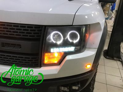 Ford F-150 Raptor, установка 4-х линз Bi-led Optima Adaptive - фото 4