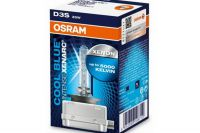 Ксеноновая лампа D3S Osram Xenarc Cool Blue Intense 66340CBI