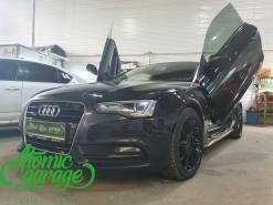 Audi A5 8T, установка Ламбо дверей