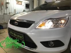 Ford Focus 2, установка светодиодных линз GTR mini