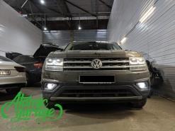 Volkswagen Teramont, установка Bi-led противотуманных фар